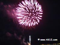 Fireworks on Pamana City Beach @ Pier Park - August 22, 2010